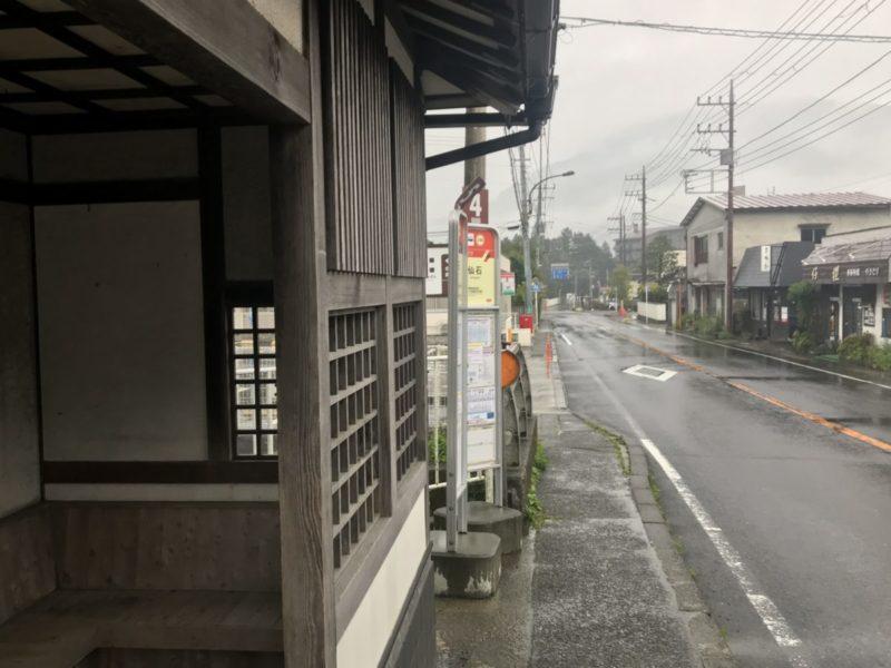 仙谷バス停