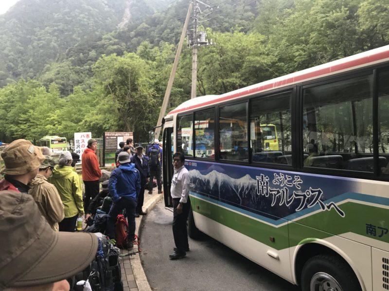 北沢峠へのバス