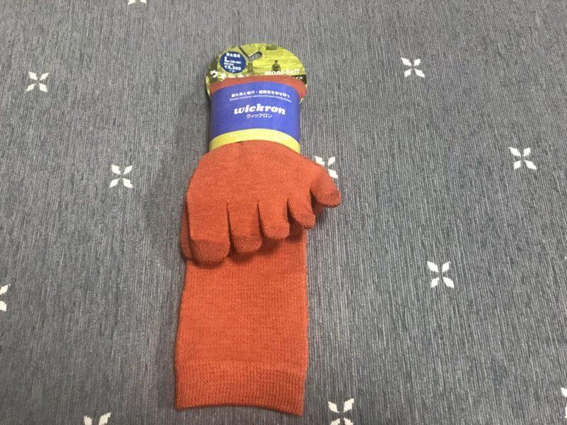 モンベル靴下