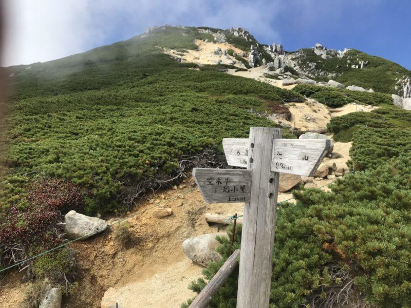 駒峰ヒュッテからの空木岳