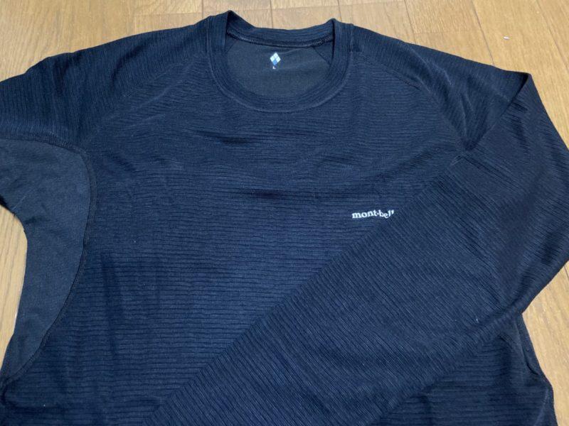 サイクルアンダーシャツ
